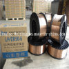 CO2 Gas Shielded Welding Wire Manufacturer mit Professional Supplier