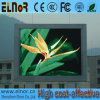 2014 Highly Waterproof P16 Outdoor Full Color LED Display Module