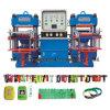 Máquina de vulcanización de la marca de fábrica para la varia fabricación de goma de los productos del silicón