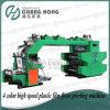 Vier Farbe Flexo Drucken-Druckerei-Maschine (Stapeln-Typ)