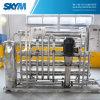 Planta industrial del sistema de ósmosis reversa RO (GRRO)