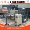 Автоматическая машина упаковки Shrink (UT-LSW Serise)