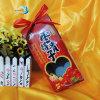 Bolsa de papel afortunada china de la caja de embalaje del caramelo de la boda para el alimento