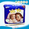 Heiße die neue Produkt-Türkei-Qualitätsbaby-Windeln