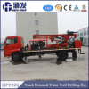 Plate-forme de forage montée par camion multifonctionnel (HFT220)