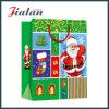 bolsa de papel móvil del regalo de la Navidad 3D