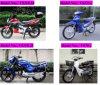 Motocicleta 70CC 110CC 125CC