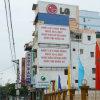 東南アジアの広告の掲示板(F3V-131S)