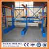 Long-Span Heavy Duty Storage Arm Racking