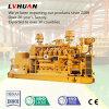 Conjunto de generador de poco ruido del biogás 300kw