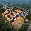Teruggeven van het Ontwerp van de school het 3D Architecturale