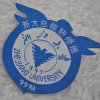 Quality superior University Woven Labels para Garment Texitle