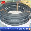 Целесообразная спираль провода SAE100r4 тела стального