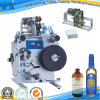 Round semi-automatique Bottle Glue Labeling Machine pour Sunflower Oil (GH-Y100)