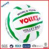 Goma PVC vejiga de Voleibol de Playa de la bola