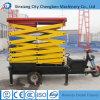 中国の工場供給の油圧移動式上昇の小さい電気は上昇を切る