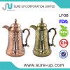 Brocca di acqua d'ottone araba di plastica di vuoto del Thermos del Medio Oriente dell'ABS, POT del caffè