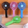 소형 팬 여름 필수적인 인공물 소형 팬 소형 USB 팬