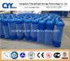 継ぎ目が無いSteel Acetylene Gas Cylinder (ISO3807 229X4.0)