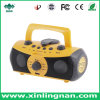 音楽無線の充電器(XLN-701)