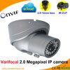 Fornecedores das câmeras do CCTV do Web da segurança do IP de Varifocal 1080P