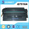 Cartucho de toner compatible de la impresora laser de la cumbre para 7516A