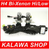 AC HID Automotive Headlight Replacement Bulbs H4-3 Bixenon Hi/Lo Beam Lamp Xenon Bi 12V 55W (Yellow) (GG04)