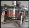 Bac à cuire vertical planétaire de la friture Pan/SUS304/316L de Stir
