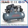 Hw4007 Reciprocating промышленный компрессор воздуха с мощьностью импульса (3Kw, 4HP) бака