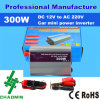 China Mini 300W Solar Car Power Inverter with Good Quality