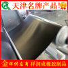 EPDM Rubber Sheet/EPDM Rubber Sheeting/EPDM Rubber Foam