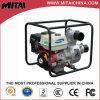 Piccola pompa ad acqua conveniente della benzina del dispositivo d'avviamento di ritrazione