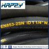 熱い販売の低価格の二線式のブレードの油圧ゴム製ホース