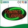 Il segno LED del reparto del LED personalizza il segno aperto del segno LED (HSC0266)
