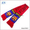 Шарф вентиляторов футбольных команд Испании