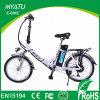 安い価格の20インチの電気折るEバイク