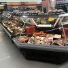 スーパーマーケットのKimchiおよび肉のための商業キャビネットのフリーザー冷却装置