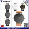 Nuevo reloj encantador promocional de la mano de las señoras de la manera del reloj del cuero genuino del reloj del estilo Yxl-066