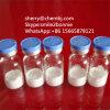 폴리펩티드 호르몬은 옥시토신 아세테이트를 강화한다