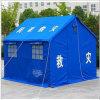 卸し売り救助の建設現場のサイト3X4は屋外のテントをメーターで計る