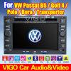 """6 """"フォルクスワーゲンPassat B5/古いJetta/古いゴルフ/ポロ/Bora/運送者(VVW6085)のHD車DVD GPSプレーヤー"""