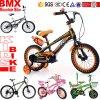 Велосипед /Kids Bike Chilren девушки новой модели Mhst для оптовой продажи