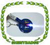 토치 Keychain