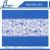 4 centímetros Lace pequeno para Vestido de Noiva ( S1111 )