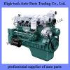 De Motor van Yuchai - Motor YC6M320N-30 CNG