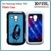 Sublimación Plastic Shell del teléfono de Samsung Duos Tendencia 7562