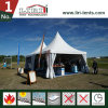 小さいイベントのおおいのテントおよび市場のテント