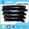 Compatible Laser Toner Cartridge for HP Q3960-3963A (HP122A)