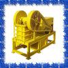 移動式具体的な砕石機機械移動式押しつぶす端末の顎粉砕機の円錐形の粉砕機