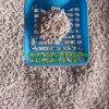 Het Zand van de Kat van het Bentoniet van de Levering van het Product van het huisdier/de Draagstoel van de Kat